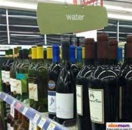 wine grocery store